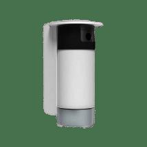 e-nova-détection-extérieure-detecteur-exterieur-sh156ax